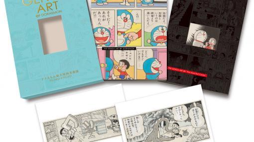 『ドラえもん』初の本格美術画集『THE GENGA ART OF DORAEMON ドラえもん拡大原画美術館』が発売。「漫画を読む」のではなく「絵を鑑賞」するための一冊