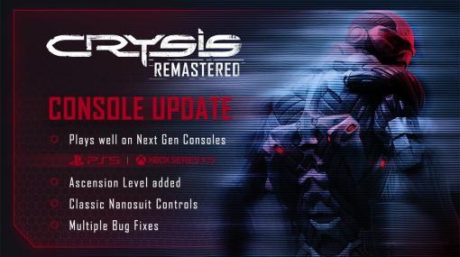 """「Crysis Remastered」の最新パッチでPS5およびXbox Series X/Sに正式対応。コンシューマ機向けには初となる""""アセンション""""レベルも追加"""