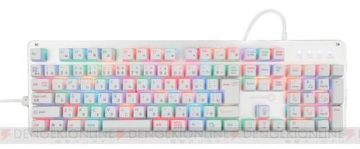 スノーホワイト風のデザインが可愛いゲーミングキーボードが発売