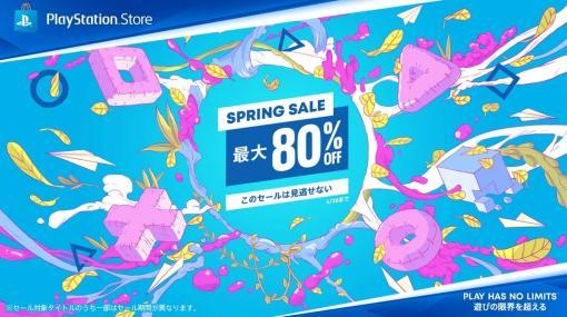 PS Store、「Spring Sale」に「CoD:BOCW」「アヴェンジャーズ」「GTA5」など多数のタイトルが追加セール後半は4月28日まで実施