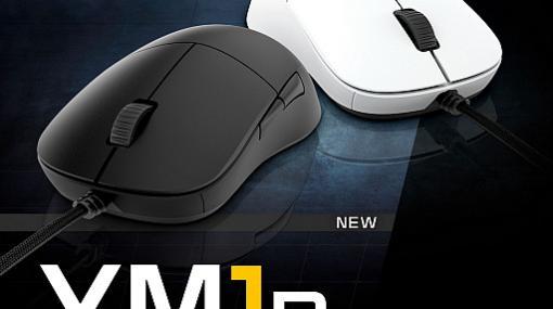 ENDGAME GEARから新型マウス「XM1r」が登場。センサーやケーブルを変えてXM1をリニューアル