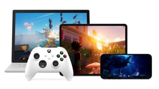 XboxクラウドゲーミングのWindows 10/Appleデバイス向けベータテストがまもなく開始