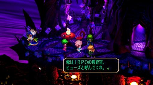 Game*Sparkレビュー:『サガ フロンティア リマスター』