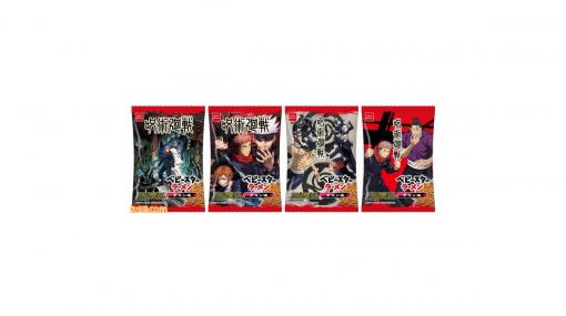 """【コラボ】""""呪術廻戦×ベビースターラーメン(チキン味)""""が5月17日に発売。オリジナルQUOカードが当たるプレゼントキャンペーンも"""