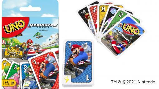カードゲームUNO『マリオカート』シリーズをテーマにした特別モデルが5月上旬より発売。札にはマリオやピーチがデザインされ世界観を活かしたスペシャルルールも搭載