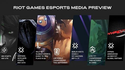 """ライアットゲームズのeスポーツに関するオンライン会見""""Riot Games Esports Media Preview Event""""の公式レポートが公開"""