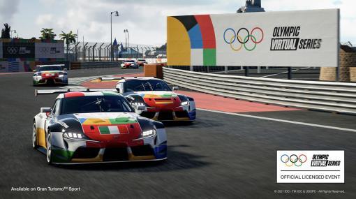 「グランツーリスモSPORT」によるオリンピック・バーチャルシリーズ モータースポーツイベントのグローバルオンライン予選が本日開始
