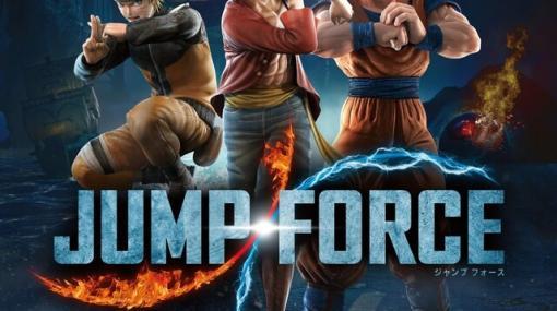 PS Nowに期間限定で『JUMP FORCE』と『ベア・ナックルIV』が追加!