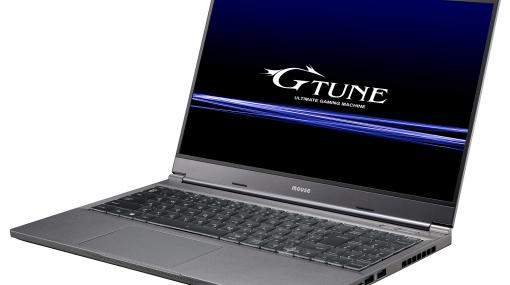G-Tune、GeForce RTX 3060 Laptop GPU搭載、165Hz駆動対応の15.6型ゲーミングノートモデルを発売
