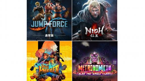 【PS Now】5月は『JUMP FORCE』『仁王』『ベア・ナックルIV』『The Metronomicon: Slay the Dance Floor』が新規追加