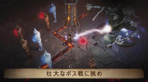 モバイル向けARPG『ディアブロ イモータル』日本向けクローズドアルファ参加者募集が開始!現在はAndroid端末でのみ応募可能