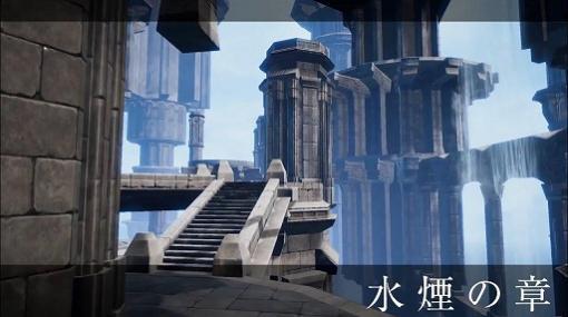 "「NieR Re[in]carnation」でメインクエスト第11章""水煙の章""が公開に"