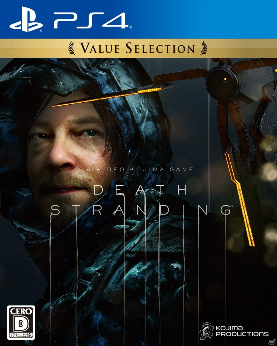 PS4「DEATH STRANDING」と「The Last of Us Part II」のValue Selectionが5月26日に発売!お手頃価格で購入可能に