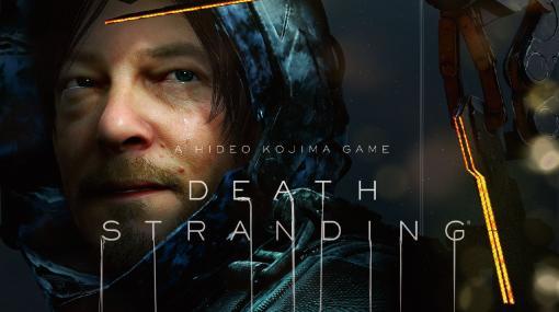 「DEATH STRANDING」と「The Last of Us Part II」がお手頃価格の「Value Selection」より5月26日発売