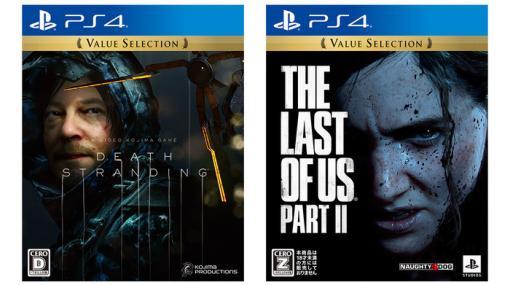 PS4『デスストランディング Value Selection』『ラストオブアス2 Value Selection』5月26日発売決定!