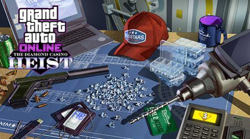 """「GTAオンライン」のジョブ""""カジノの裏仕事""""で得られるマネー,RPが通常の3倍にアップ"""