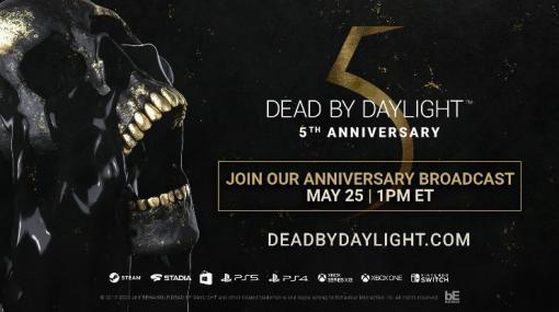 "「Dead by Daylight」5周年記念配信は日本時間5月26日2時から。""バイオハザード""コラボチャプターで実装される新コンテンツのお披露目も"