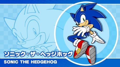 Sega of America,ファンが「ソニック」に関連するゲームを制作することを認める意向であることが明らかに