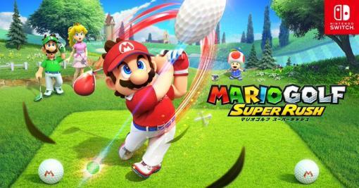 「マリオゴルフ スーパーラッシュ」の紹介動画が公開。Joy-Conを振って遊ぶスイング操作や新たなゲームモードなど本作の魅力が分かる