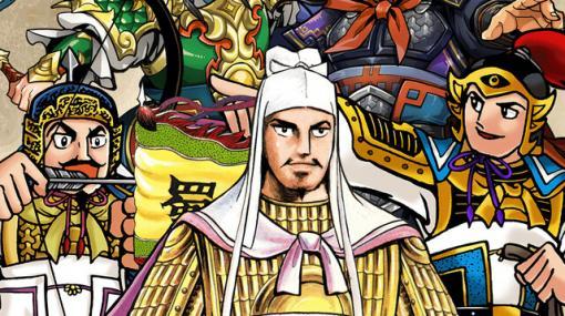 『三国志ロワイヤル』が横山光輝『三国志』とコラボ開催。孔明の罠ポイントを集めると?