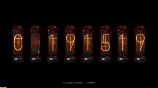 """『シュタゲ』とリアル脱出ゲームのコラボが開催か? リアル脱出ゲーム公式Twitterアカウントが意味深な画像を投稿。ダイバージェンスメーターが示めす""""0.191519""""の意味とは?"""