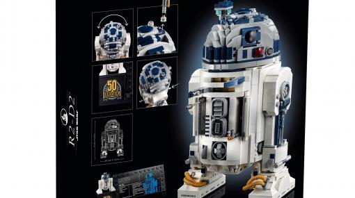 """ルーカスフィルム創立50周年記念""""レゴ スター・ウォーズ R2-D2""""が発売。2314ピースのセットでR2-D2を完全再現!"""
