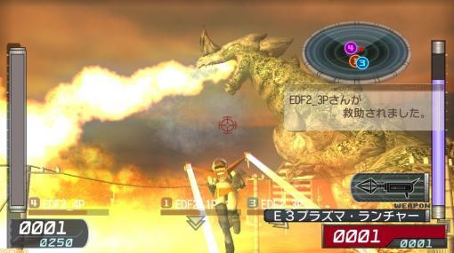 『地球防衛軍2 for Nintendo Switch』全78ミッションが最大4人同時プレイ可能。登場する巨大生物を一挙公開