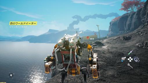 """『バイオミュータント』ガイド。ケモノ×ポストアポカリプス! 文明崩壊後を描く世界観や、探索要素、冒険が楽しくなる""""乗り物""""要素に迫る"""