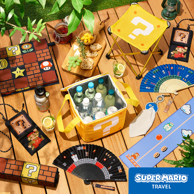 『スーパーマリオ』ハテナブロックをモチーフにしたクーラーバッグやスツールなどのレジャーグッズが発売。ヘイホーやアイテムのキャラクターライトも登場