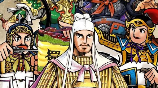 「三国志ロワイヤル」にて横山光輝氏の漫画「三国志」とのコラボが開催!
