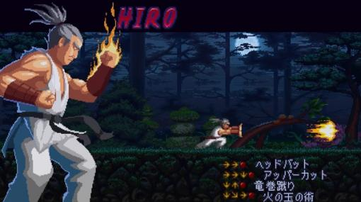 レトロ風ピクセルアート格闘アクション『沖縄ラッシュ』Steam版デモ配信! 日本語にも対応