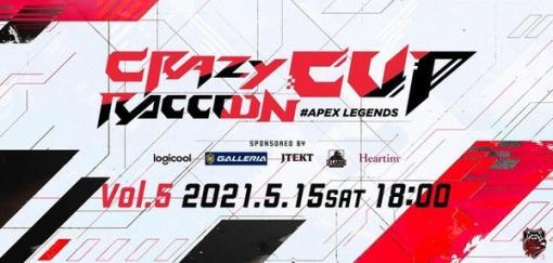 第5回「CRカップ」出場メンバー&チーム名をひとまとめ!『Apex Legends』人気インフルエンサー達が一堂に会する