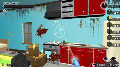 汚部屋清掃シム『ハウスクリーニングサバイバル』Steam版6月1日より配信―清掃依頼をこなして借金を完済しよう