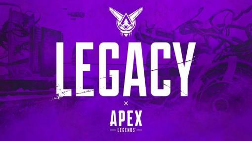 「Apex Legends」シーズン9はこの後深夜2時開幕!新モード「アリーナ」実装。ランク戦前半は「ワールズエッジ」