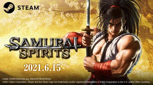 「SAMURAI SPIRITS」のSteam版が6月15日ついに発売!DLCキャラクター第3弾「天草四郎時貞」も同日配信