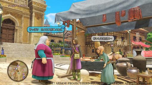 RPG「ようこそ、ここは大きい街です」プレイヤー「うわめんどくさ」←この問題を解決する方法