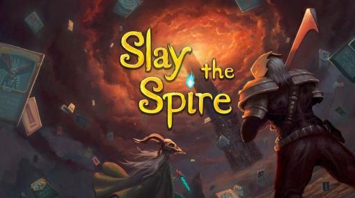 練りに練った戦略でブン殴れ!時間を溶かし脳を焼く恐るべきゲーム『Slay the Spire(スレイザスパイア)』レビュー!【PS4/Switch/Xbox One/PC】 - 絶対SIMPLE主義
