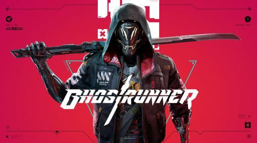 "「Ghostrunner 2」がPCとPS5,Xbox Series X向けに開発中。サイバーパンク・パルクールアクション""Ghostrunner""の続編"