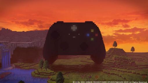 『ドラゴンクエストビルダーズ2』がXbox One/Windows 10/Xbox Game Passに登場!