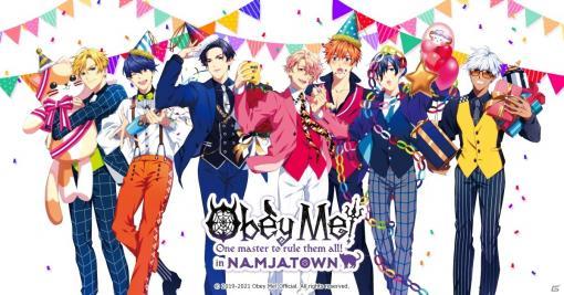 「Obey Me!」日本サービス半周年記念のコラボ催事が東京都池袋のナンジャタウンにて6月4日より開催!