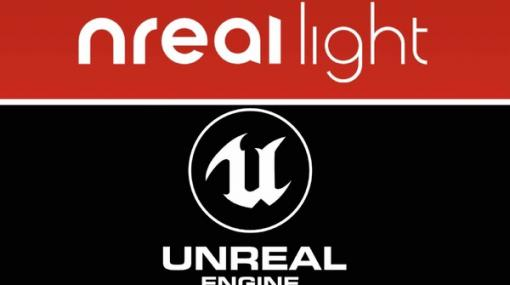 Appleと係争中のEpic Games、社名がUnreal Engineに似ているという理由で中国企業を提訴