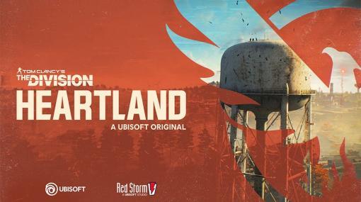 Ubisoftは自社スタジオの開発作品を「Ubisoft Originals」レーベルで統一する方針。「ブランディング以上の意味を持つのか」尋ねた海外メディアに広報担当者が回答