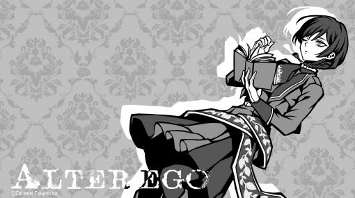「ALTER EGO」Switch版の発売時期が未定に。スピンオフ作品「ALTER EGO COMPLEX」はセールとサントラの配信を開始
