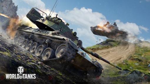 戦車アクション『World of Tanks』Steam版が配信開始