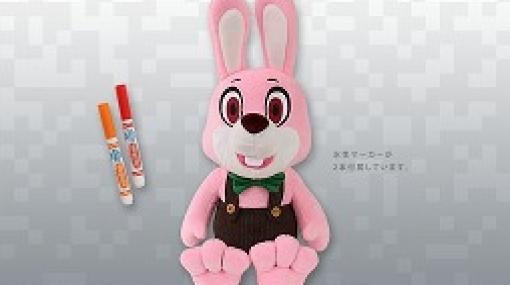 """「SILENT HILL」シリーズに登場する""""ウサギのロビー""""などをモチーフにした最新グッズが登場"""