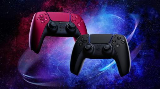 PS5用DualSenseコントローラーに新色「ミッドナイト ブラック」&「コズミック レッド」が追加!6月10日発売予定