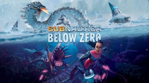 異星海洋サバイバルADV『サブノーティカ:ビロウゼロ』正式リリース! 国内コンソール向けにも配信開始