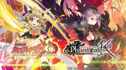 「ファンキル」×「戦姫絶唱シンフォギアXD」コラボ記念TVCMが放送中。ツイッターキャンペーンもスタート