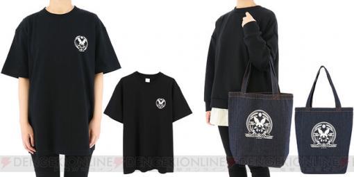 """『天穂のサクナヒメ』""""米は力だ""""Tシャツが発売"""