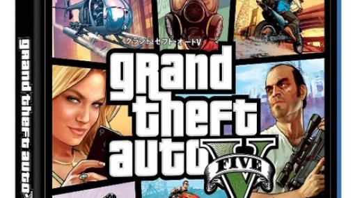 PS5/Xbox Series X|S版『GTA5』が11/11発売